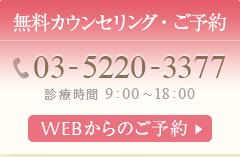 03-5218-2202